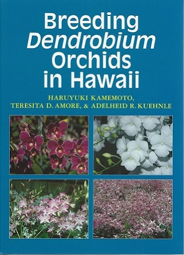 Image for Breeding Dendrobium Orchids in Hawaii