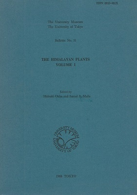 Image for The Himalayan Plants. Volume 1