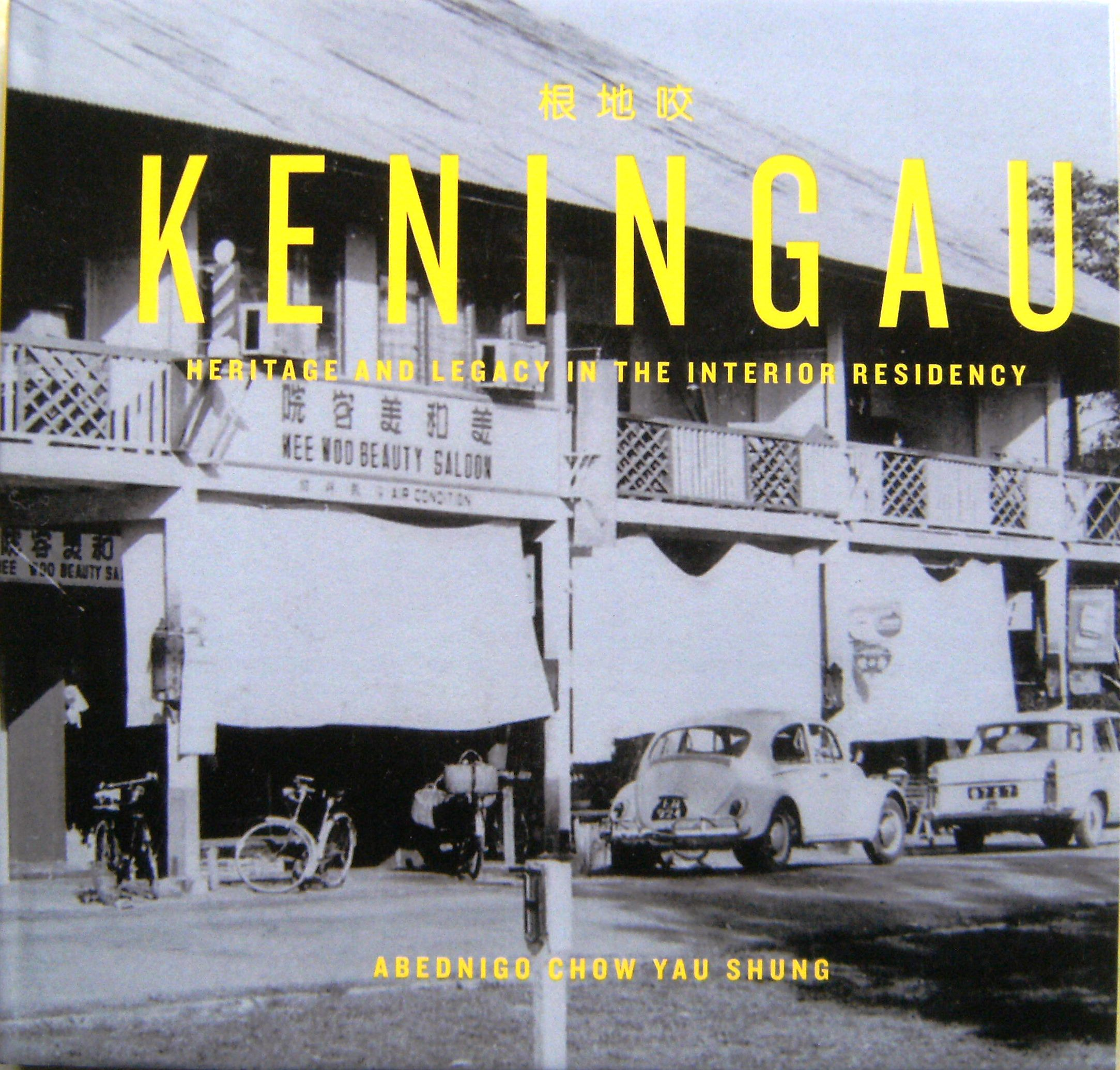 Image for Keningau - Heritage and Legacy in the Interior Residency