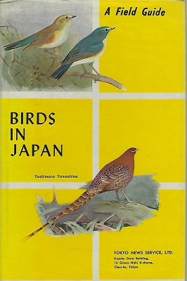 Image for Birds in Japan - a field guide    [Richard Fitter's copy]