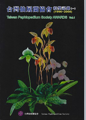Image for Taiwan Paphiopedilum Society Awards Volume 1