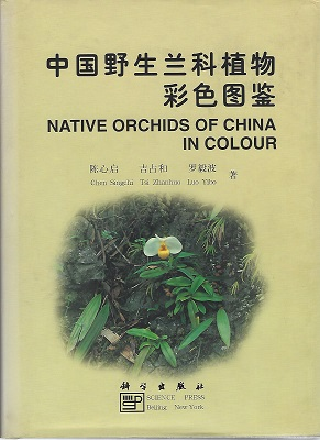 Image for Native Orchids of China in Colour
