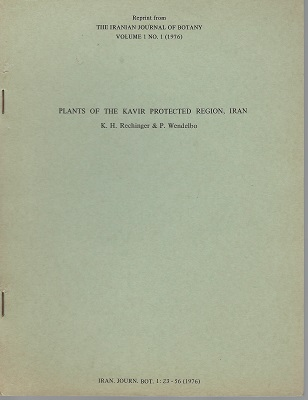 Image for Plants of the Kavir Protected Region, Iran