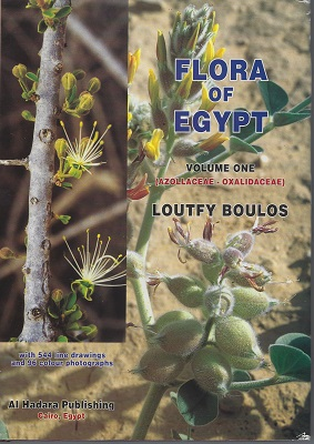 Image for Flora of Egypt. Volume One. Azollaceae - Oxalidaceae  (Nigel Hepper's copy]
