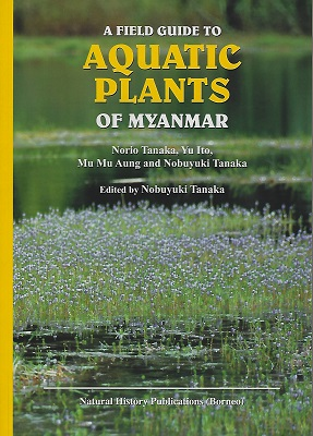 Image for A Field Guide to Aquatic Plants of Myanmar